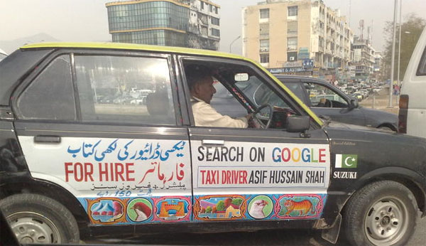 Picture shot of Asif hussain Shah's taxi in Blue Area Islamabad